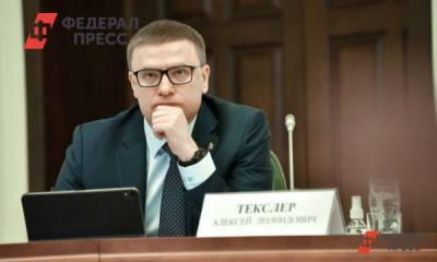 Челябинский губернатор вошел в топ-20 рейтинга блогеров из-за лиственницы