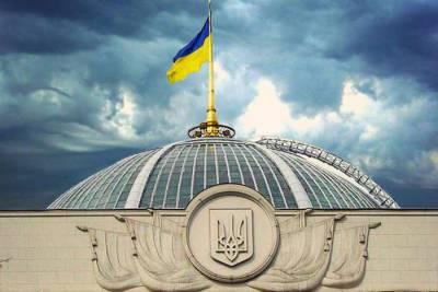 Закон о коренных народах Украины вступил в силу, согласно документу, русские среди них не значатся