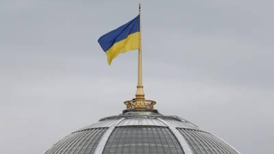 На Украине вступил в силу закон о коренных народах страны