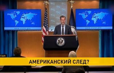 Госдеп США признал причастность американских граждан к убийству президента Гаити