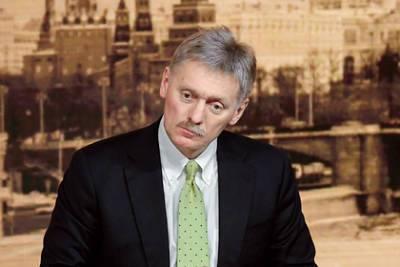В Кремле оценили переговоры по транзиту газа через Украину