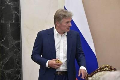 В Кремле заявили об активизации темпов вакцинации в России