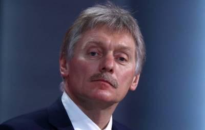 «Повод для действий»: в Кремле отреагировали на отделение Крыма от РФ на сайте Олимпиады-2020