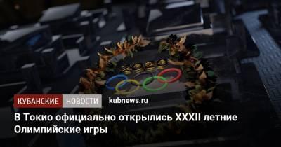 В Токио официально открылись XXXII летние Олимпийские игры