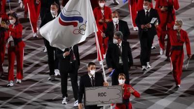 Сборная России вышла на церемонию открытия Олимпийских игр под флагом ОКР