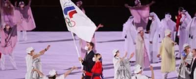 Сборная России вышла на церемонию открытия Олимпиады-2020 под флагами ОКР