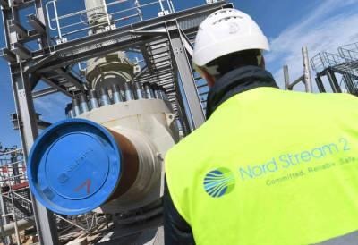 Bloomberg: в США нашли способ уничтожить «Северный поток – 2»