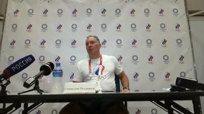 XXXII летние Олимпийские игры в Токио. Президент ОКР отметил конструктивность отношений с оргкомитетом Игр
