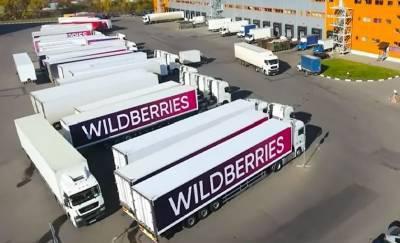 Украина ввела санкции против Wildberries и богатейшей женщины России