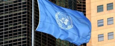 В ООН призвали Китай сотрудничать c ВОЗ в расследовании происхождения COVID-19