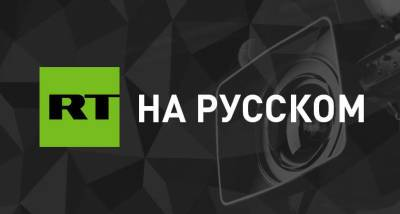 Губернатор Ростовской области: важно, что Карпин не бросает «Ростов»