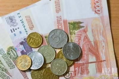 Житель Кузбасса совершил 118 денежных переводов мошеннику