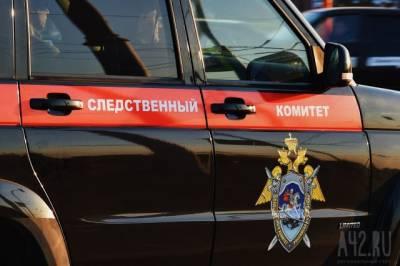 Житель Кузбасса отсидел за убийство матери, вышел из тюрьмы и убил друга