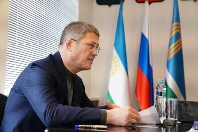 Глава Башкирии Радий Хабиров назвал большой повод для гордости республики