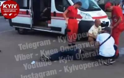 В Киеве произошла драка со стрельбой