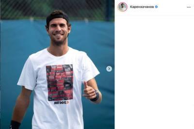 Карен Хачанов вышел во второй круг олимпийского теннисного турнира