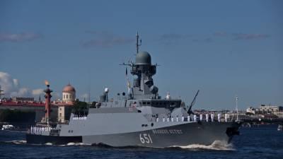 В Санкт-Петербурге начался главный военно-морской парад ко Дню ВМФ