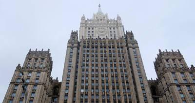 Обстановка в Черном море искусственно нагнетается – МИД России