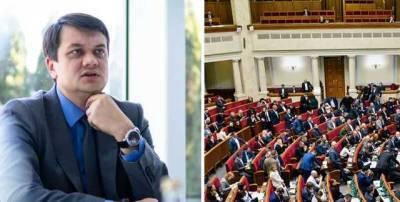 Нардепы подали более 1200 поправок к проекту против олигархов: что изменится