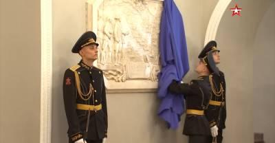 Шойгу открыл в Петербурге барельеф в честь победы России в Чесменском сражении 1770 года