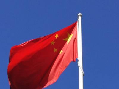 Китайские государственные СМИ грозят: отношения с Литвой могут быть разорваны