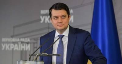 Разумков пояснил, почему голосует против санкций на заседаниях СНБО