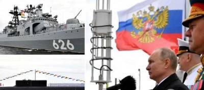 Путин на параде ВМФ заявил, что Россия может уничтожить любого противника