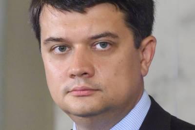 Спикер Рады Разумков объяснил позицию Киева по Северному потоку 2