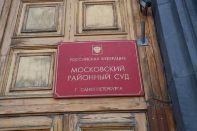 Зарезавший человека подросток отправлен под арест в Петербурге