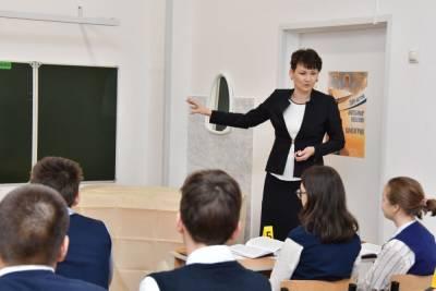 Омбудсмен предложила усилить влияние школы на процесс воспитания детей – Учительская газета