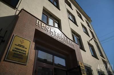 Прокуратура Кузбасса перечислила нарушения в кемеровском скейт-парке, где травмировался ребёнок