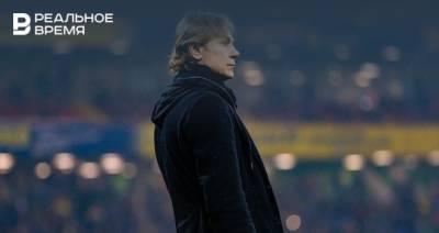 Карпин подписал контракт с РФС и официально стал главным тренером сборной России по футболу