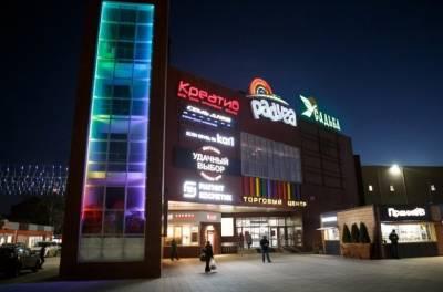 Ещё в одном торговом центре Липецка открылся мобильный пункт вакцинации