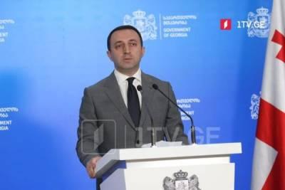 Грузия не выдержит локдауна — Гарибашвили призвал граждан к вакцинации