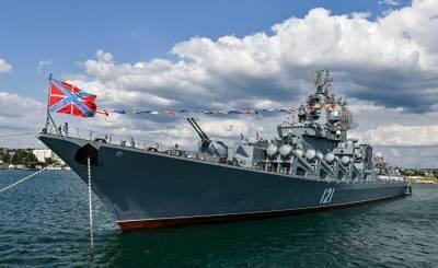 The National Interest (США): эти пять российских кораблей господствуют на Черном море, вызывая озабоченность у американских ВМС