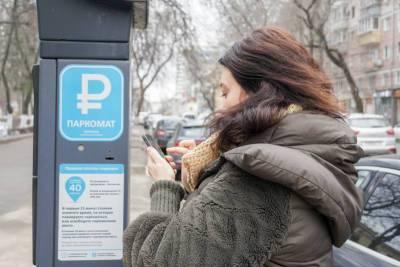 За неоплату парковок воронежцам за полугодие выписали штрафов на 40 млн рублей