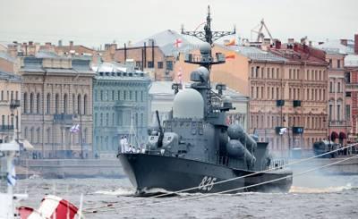 Гуаньча (Китай): парад в честь Дня Военно-морского флота в Санкт-Петербурге