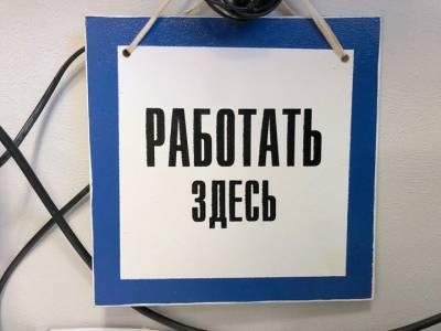 Радий Хабиров назвал условие для прекращения кадрового потока вахтовиков из Башкирии
