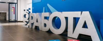 В Москве с начала года уровень безработицы снизился в 2,5 раза