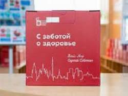 "Пожилые москвичи получат от Собянина ""коробку здоровья"" за вакцинацию от COVID-19"