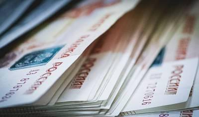 На 100 млн рублей увеличат размер Гарантийного фонда Башкирии