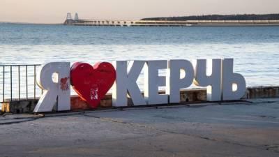 Судьба Керчи: как превратить унылые задворки в лучший город России
