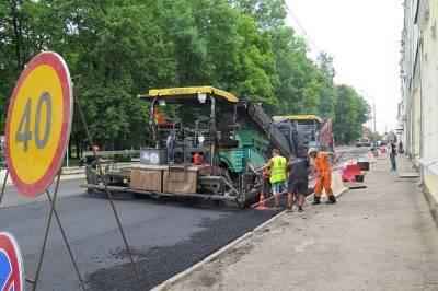 Ремонт трех улиц в центре Смоленска завершится в течение месяца