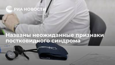 Вирусолог Тимаков предупредил о возникновении тромбозов сосудов сетчатки после COVID-19
