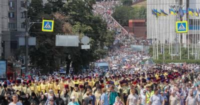 Крестный ход УПЦ. Почему Вселенский патриарх никогда не приедет к Зеленскому