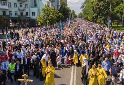 Сотни тысяч украинцев вышли на Крестный ход в Киеве