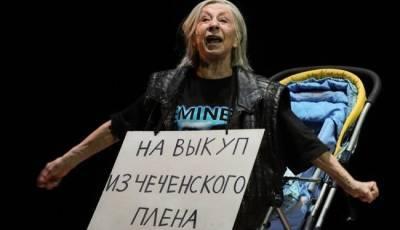 Пьеса «Современника» оскорбила три народа — Общественная палата Чечни