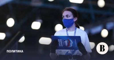 «Единая Россия» открывает штаб общественной поддержки партии перед выборами в Госдуму