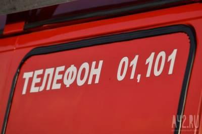 В Кузбассе 18 человек тушили пожар в многоэтажке