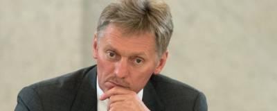Песков заявил, что темпы вакцинации в России недостаточные